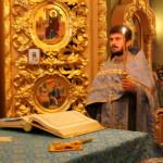 Всенощное бдение в канун празднования Казанской иконы Пресвятой Богородицы