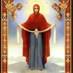 14 октября - ПОКРОВ ПРЕСВЯТОЙ ВЛАДЫЧИЦЫ НАШЕЙ БОГОРОДИЦЫ И ПРИСНОДЕВЫ МАРИИ.