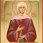 6 февраля Церковь чтит память блаженной Ксении Петербургской